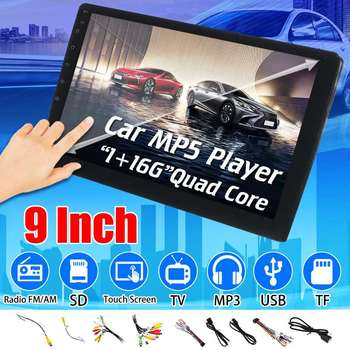 Universal 9Inch 1GB+16GB Car 2 DIN Radio Car Multime video Player 1080P Touch Bluetooth DAB FM AM Car MP5 Player image
