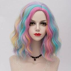 Cosplaysalon, perruque synthétique de fantaisie ondulée Ombre Bob pour fête, arc-en-ciel, noir blanc bleu rouge gris violet, perruque de Cosplay de 19 couleurs, 35CM