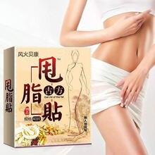 40 шт продукты для похудения Сжигание жира детоксикация диеты