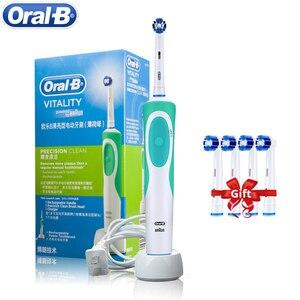 Image 2 - Oral B Elektrische Zahnbürste 2D Rotary Vibration Sauber Lade Zahn Pinsel Kreuz Action Borsten Oral Care 4 Geschenk Pinsel Köpfe freies