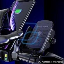 جديد العالمي دراجة نارية حامل هاتف محمول تقف DC اللاسلكية شحن حامل هاتف حامل دراجة نارية حامل الهاتف الخلوي 360 الدورية