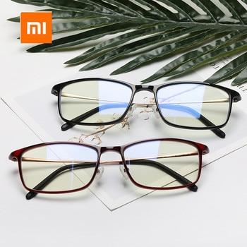 Xiaomi Mijia Anti-Blue Mi computer Glasses Pro Anti Blue Ray UV