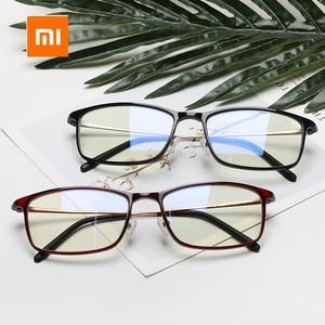 Image 2 - Xiao mi mi jia TS anti mavi mi bilgisayar gözlük Pro Anti mavi ışın UV yorgunluk geçirmez göz koruyucu mi ev TS cam