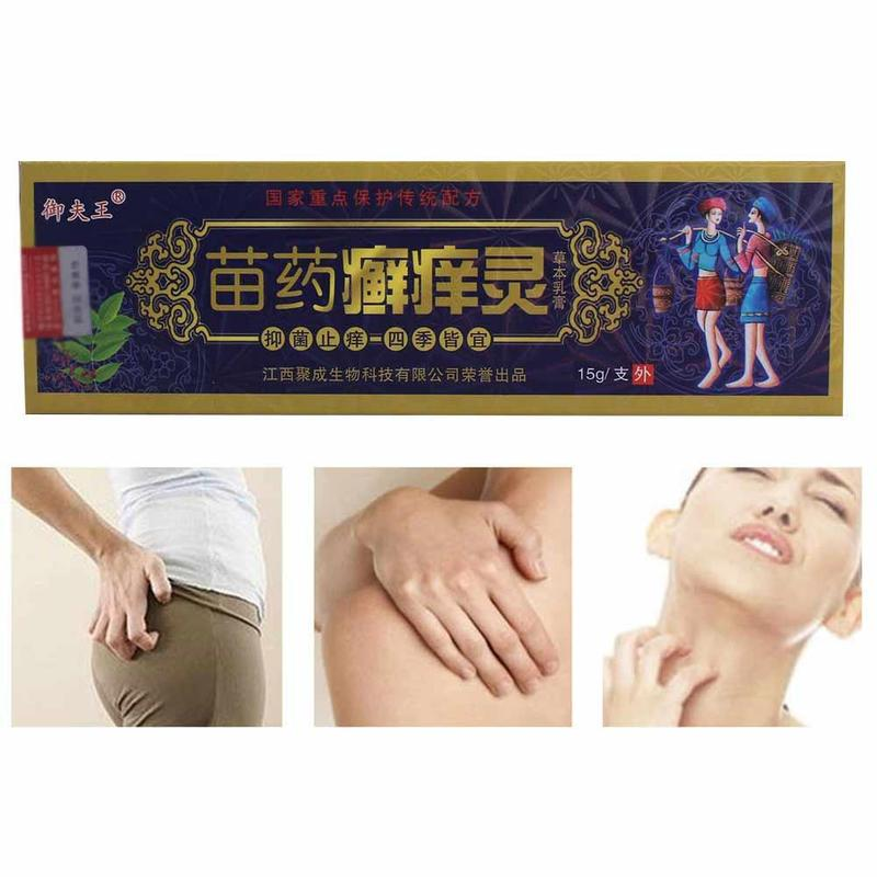 Itching Ointment Herbal Cream Relieves Itching And Anti-inflammatory Psoriasis Dermatitis And Eczema Itching Skin Problem image