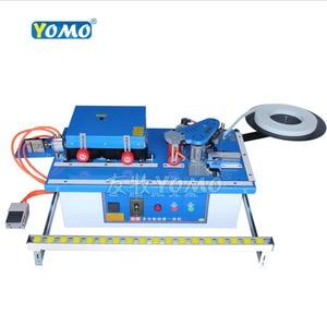 Image 3 - Плотник деревообрабатывающий станок YOMO MY70, Ручная обрезка по дереву, 45 кг