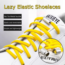 Elastic No Tie Shoelaces Semicircle Shoe Laces For Kids and Adult Sneakers Shoelace Quick Lazy Metal Lock Laces Shoe Strings