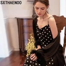 SXTHAENOO ipek saten gecelik sonbahar kış yeni stil tüy kayma elbise Robe Neglige gecelik Retro seksi iki parçalı Set