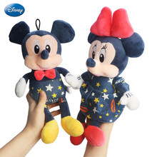Disney Mickey Minnie Mouse Donald Duck Pluto Winnie The Pooh Lilo&Stitch Animals Stuffed Plush Toy Dolls Wedding Gifts for Kids