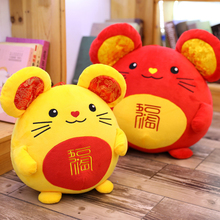 Cartoon Red Plush Lucky Mouse Doll Toy Kids Sleeping Back Cushion Cute Home Decoration Baby Accompany New Year Gift