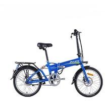 Литиевый аккумулятор складной двойной дисковый тормоз амортизация 20 дюймов Электрический велосипед