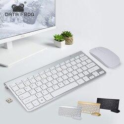Портативная беспроводная клавиатура DATA FROG для IOS Android 2,4G, мини-клавиатура, мышь, набор для Mac/ноутбука/ТВ-бокса/ПК, офисные принадлежности