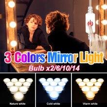 Светодиодсветодиодный лампа для макияжа 12 В usb 3 цвета