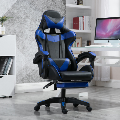 Presale High Quality Boss Office Chair Ergonomic Computer Gaming Chair Internet Seat Household adjustable Reclining Lounge Chair - Цвет: Solid footrest blue