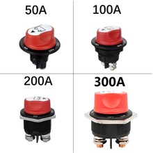 12 32V Auf Off Heraus Auto Batterie Isolator Schalter Trennen Sie Schalter Batterie Master Cut Off Töten Schalter für Autos Boot VAN Lkw
