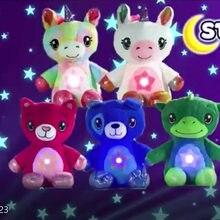 Animal en peluche avec projecteur lumineux en étoile, jouet réconfortant, veilleuse, chiot, ventre, poupée de rêve