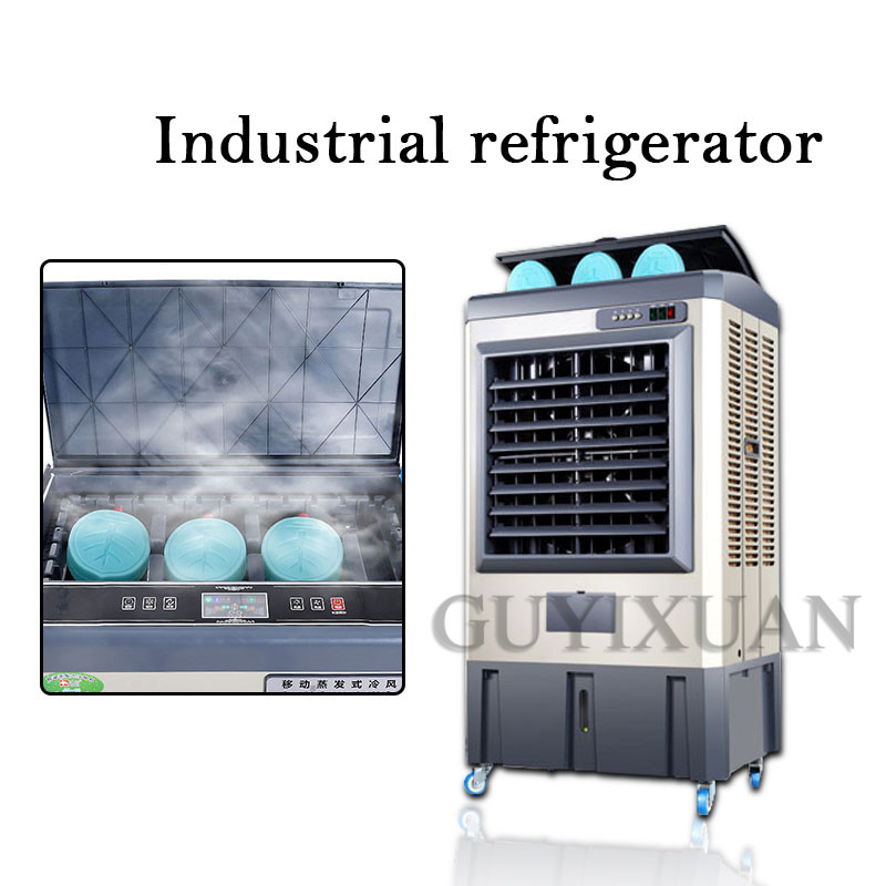 Cooling Fan Industrial Refrigeration Water Air Conditioning Environmentally Friendly Water-cooled Air Conditioning Fan Internet
