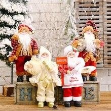 2020 Новый год Рождество Санта Клаус кукла большой Рождественский