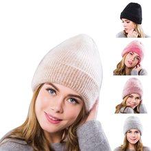 Модная зимняя женская шерстяная вязаная шапка из ангоры теплая