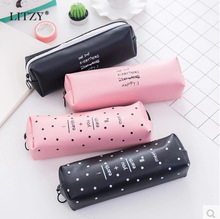 Buy Kawaii Black White Dot Pu Leather Pen Bag Cute Pink Pencil Case Girls Preference School Stationery Office Supplies Student Gift directly from merchant!