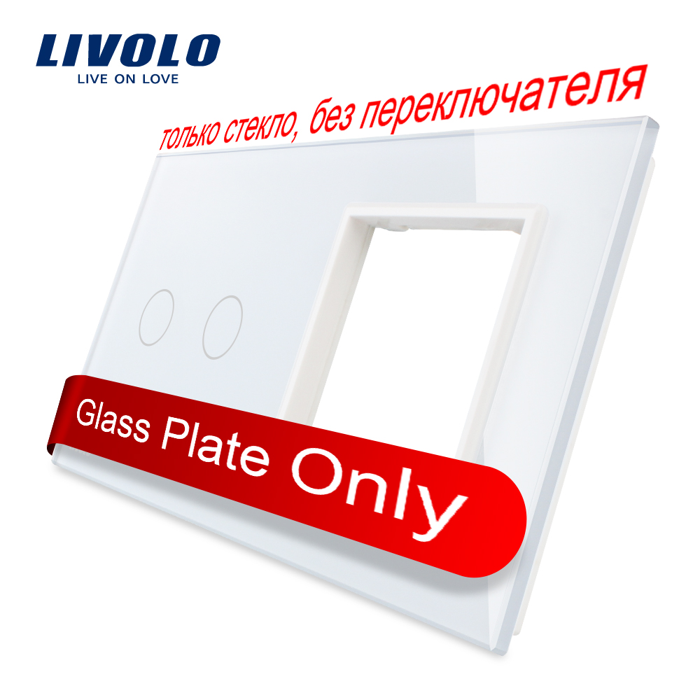 Купить со скидкой Livolo Luxury White Pearl Crystal Glass, 151mm*80mm, EU standard, 2Gang &1 Frame Glass Panel, VL-C7-