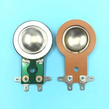 Diaphragm Horn Tweeter for Roland KC500, KC550, for P Audio PHT 410, 8 ohm,Titanium 1pc(China)