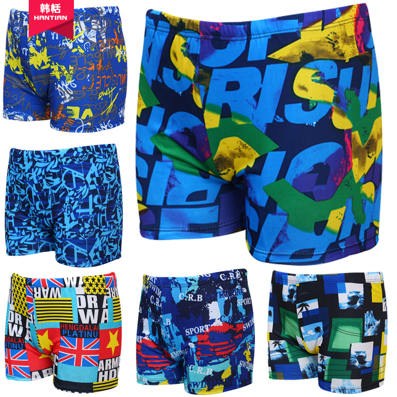 Swim Trunks Men's Boxer Shorts Beach Pants Trend Relaxed And Comfortable Fast-drying Swimsuit
