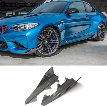 F87 M2 Side Skirts Carbon Fiber Rear Splitters for BMW F87 M2 2016-2019 M Performance Style