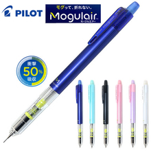 JAPAN PILOT Rolling Automatic Pencil HFMA 50R Primary School Students Write Non breakable 0.5mm Active Drawing Pencil