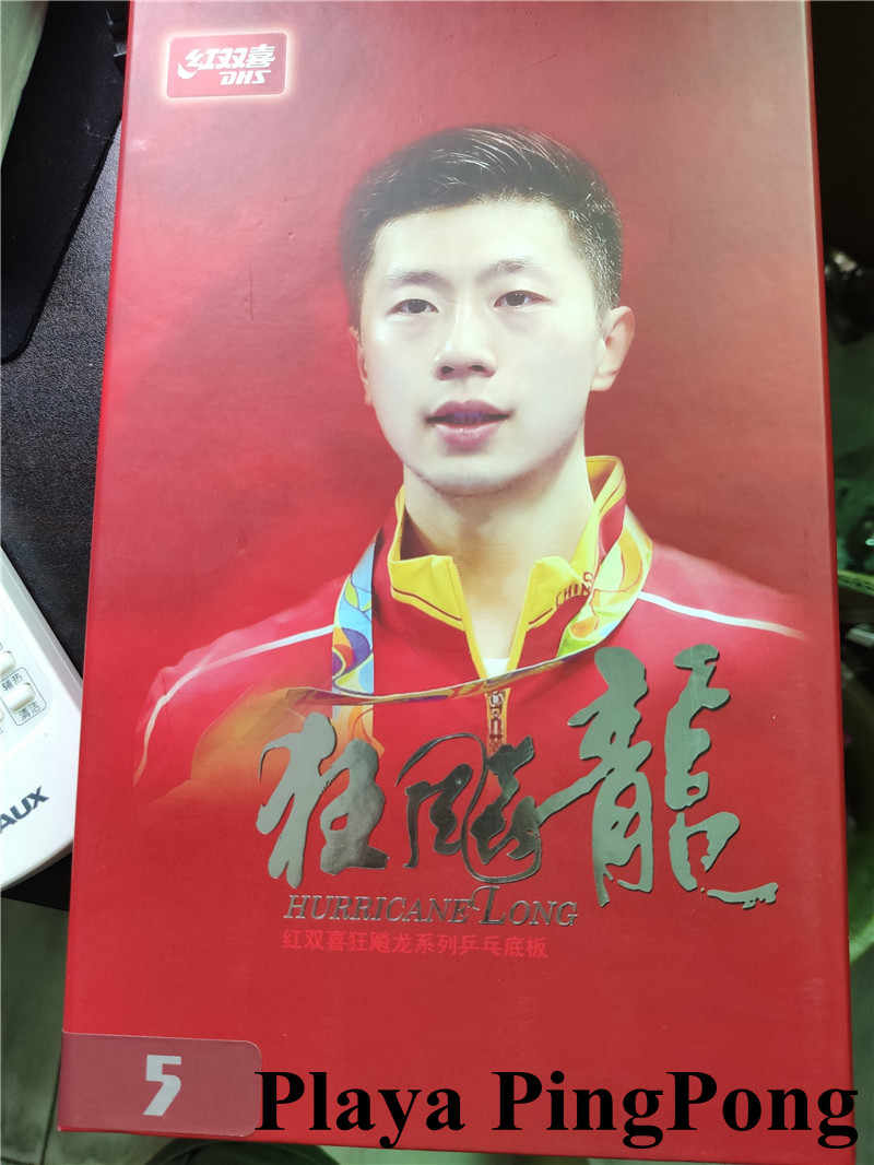 DHS Genuine W968 NO.5 Malong table tennis blade for Chinese national team [Playa PingPong]