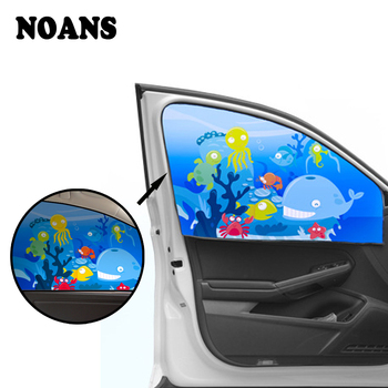 NOANS 1pcs Magnetic Curtain Sunshade Side Window Baby Shade Stickers For BMW E46 E39 E90 E60 Toyota Coralla Nissan Qashqai J11 image