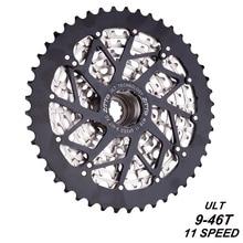 Ultimate MTB 11 Speed 9 46T XD Cassette Ultralight Mountain Bike Freewheel Steel Durable 11s ULT Sprocket 9 46 k7 9 to 46 363g