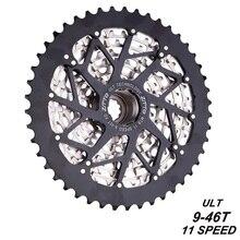 Ультралегкая кассета для горного велосипеда Ultimate MTB, 11 скоростей, 9 46T XD, прочная стальная Звездочка для свободного колеса 11 s ulт, 9 46 k7 9 46 363 г