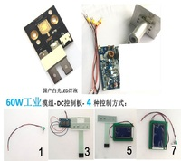 Comparar Último módulo de fuente de luz LED endoscopio 60W alto lúmenes LED chino GY206X