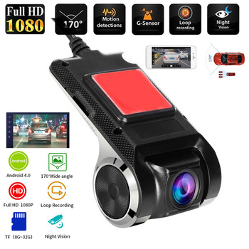 HD Dash Cam Dvr Dash Camera Car DVR Car video surveillance ADAS Dashcam android dvr Car recorder Night Version Auto Recorder 1