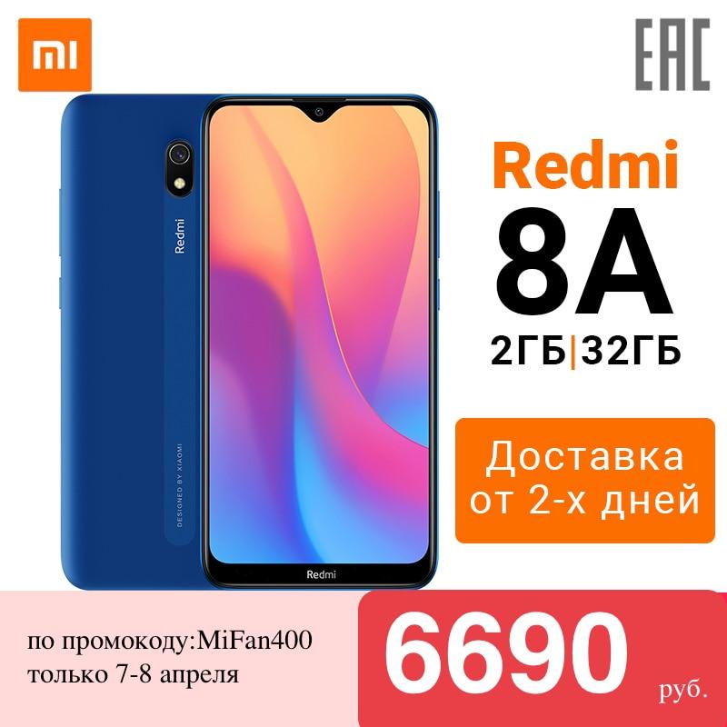 8910.05руб. 5% СКИДКА|Смартфон Xiaomi Redmi 8A RU 32 ГБ, [официальная гарантия, быстрая доставка]|Мобильные телефоны| |  - AliExpress