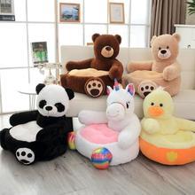 Cartoon Animals Plush Sofa Kids Toddlers Sitting Plushie Nursing Stuffed Giant Panda Stuffed Unicorn Duck Bear 50*50*45cm