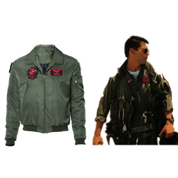 Top Gun Jacket Cosplay Costume Adult Men Green Coat Halloween Carnival Party Cosplay costumes 1