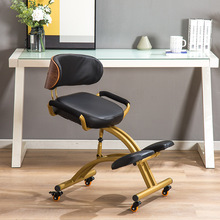 Furniture Computer Kneeling-Chair Ergonomic Backrest Rotating-Lifting Folding Home Correcting
