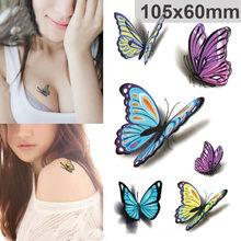 3D тату-наклейка, временная съемная, водостойкая, яркая, долговечная, в форме бабочки, Очаровательная фотография