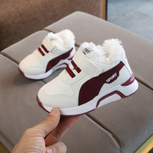 2019 Winter Kids Sports Shoes Children Casual Boys Plush Sneaker Fashion Autumn Girls Boots 1 2 3 4 5 6 Year Old Anti-Slippery(China)