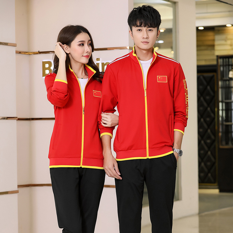 National Team Sports Set Parent And Child Men And Women Sports Take Martial Arts Instructor Long-sleeved Coat Students School Un