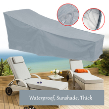 Sun Chair Dust-proof Cover Waterproof Outdoor Stacking Garden  Patio Snow Protection Chairs Furniture dust cover