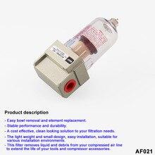 1 комплект 12*5*5 см Универсальный моторный маслоуловитель БАК может фильтровать масляную воду воздушный сепаратор авто аксессуары насадка для воздушного дизельного обогревателя