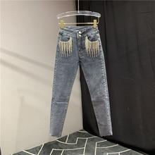 Тянущиеся брюки-карандаш, новинка, осенние и зимние джинсы с высокой талией и кисточками, обтягивающие джинсовые брюки