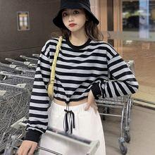 В полоску в Корейском стиле; Свободные t рубашка женская блуза