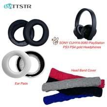 Кожаные амбушюры imttstr для sony ps4 gold wireless stereo 71