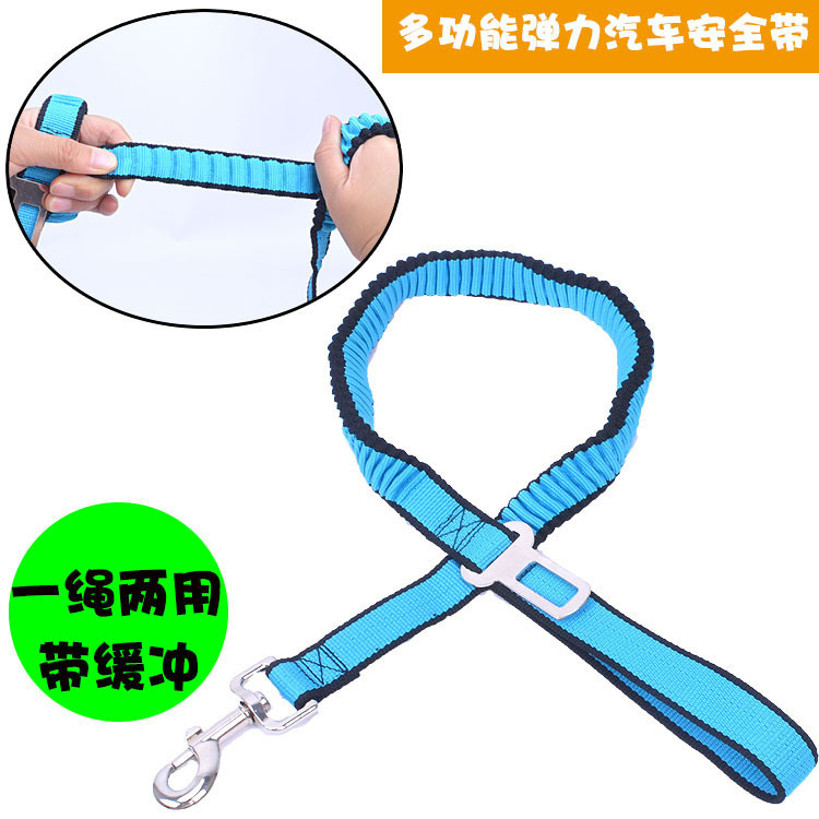Dual Purpose Pet Car Elastic Safety Belt Dog Safe Rope Stretching Hand Holding Rope Buffer Traction Belt
