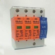 7 50KA V25 B + C/3 + NPE parafudr ~ 385V AC kombi denetleyici dalgalanma koruyucusu