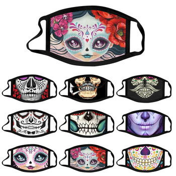 15th affair Adult Face Mask Fashion Printing Washable Reusable Masks Dustproof Breathable Mask Unisex Sep 15th