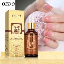 OEDO Лечение ногтей эфирное масло для рук и ног onychomicosis для удаления грибка ногтей 30 мл